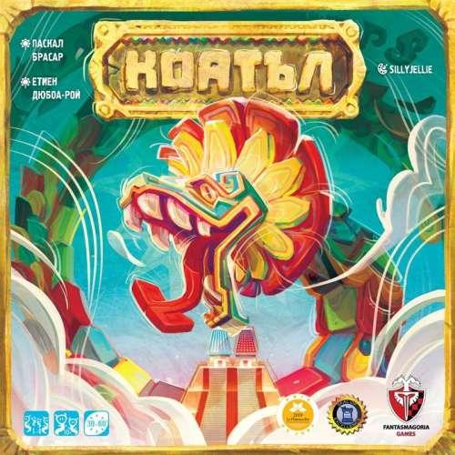 Коатъл (Cóatl) - настолна игра