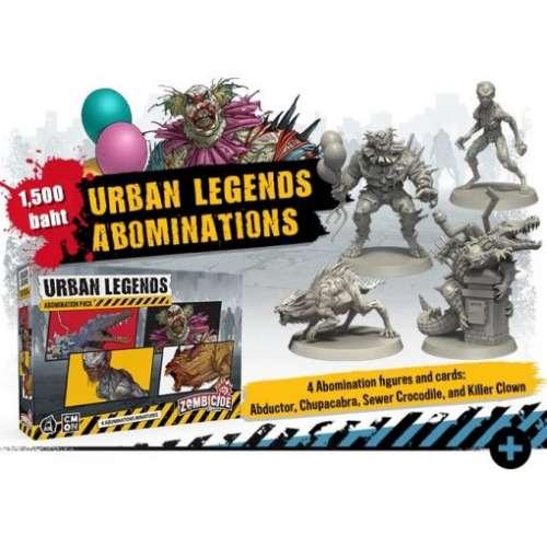 Zombicide (2nd Edition): Urban Legends Abominations - разширение за настолна игра