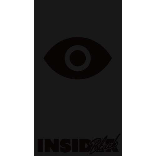 Insider Black - настолна игра
