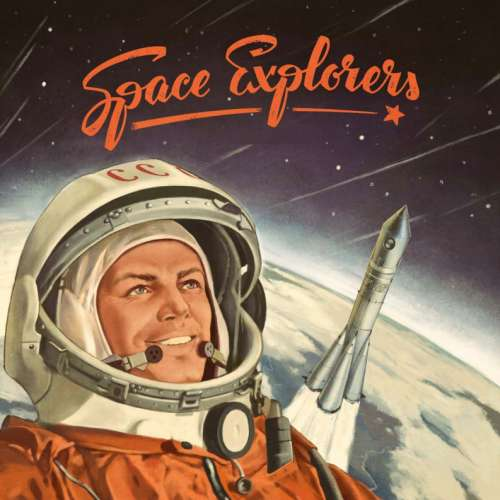Space Explorers - настолна игра