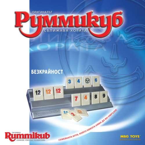Румикуб (Rummikub) - настолна игра