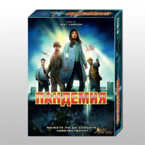 Пандемия (Pandemic) - настолна игра