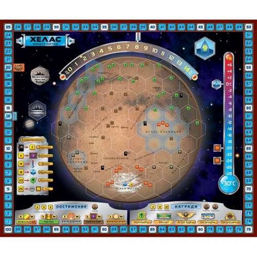 Тераформирай Марс: Хелас и Елизиум - разширение за настолна игра