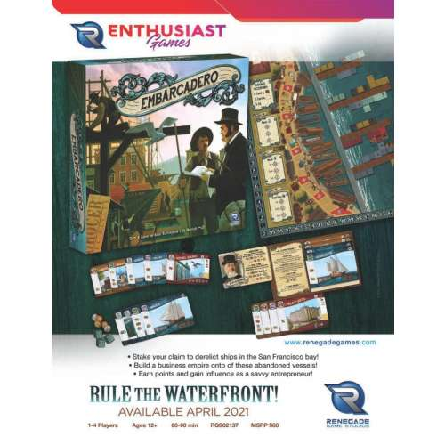 Embarcadero - настолна игра