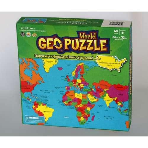 Geo Puzzle: Свят - пъзел