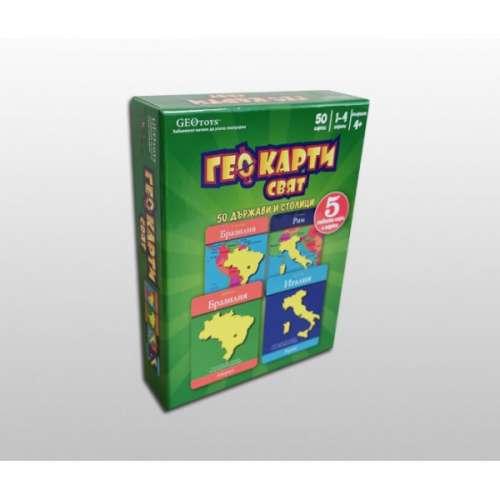 Гео Карти: Свят - настолна игра