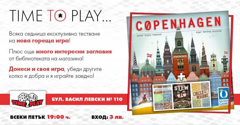 Time To Play Copenhagen