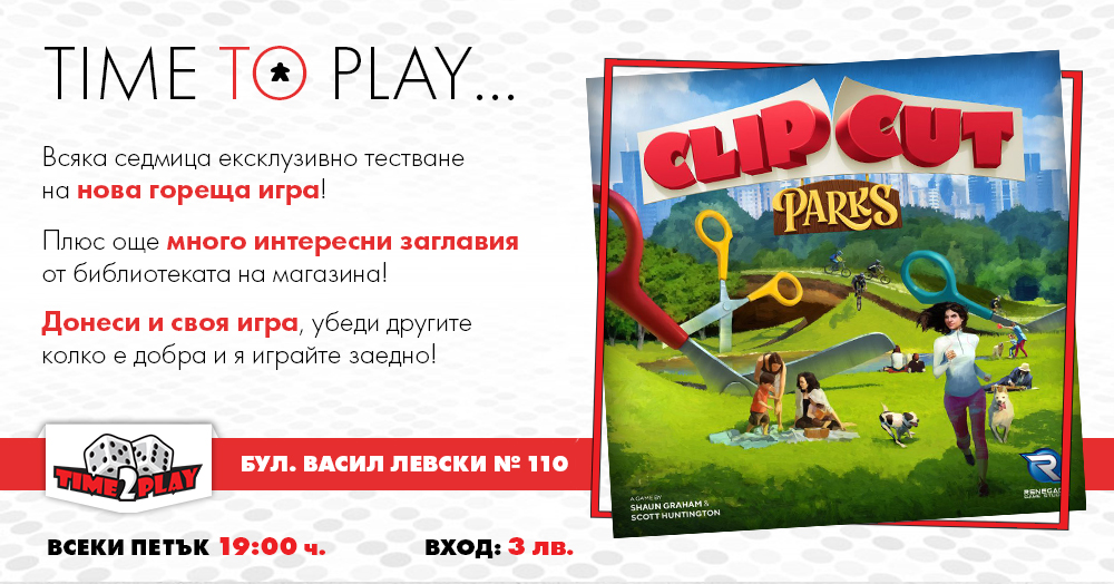 Time To Play ClipCut Parks