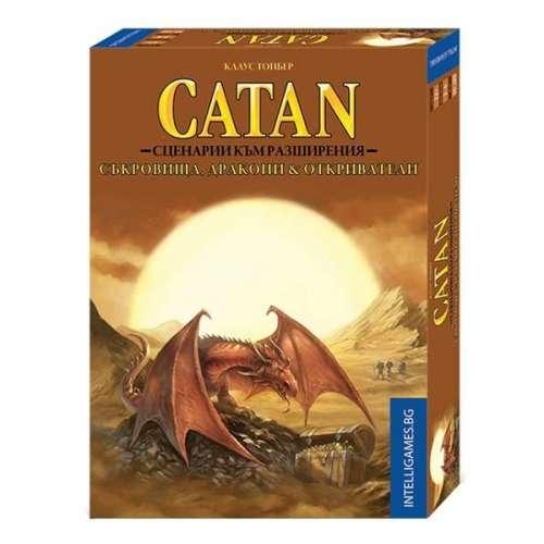Catan: Съкровища, Дракони и Откриватели - разширение за настолна игра