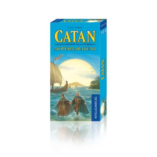 Catan: Мореплаватели – Допълнение за 5 & 6 играча - разширение за настолна игра
