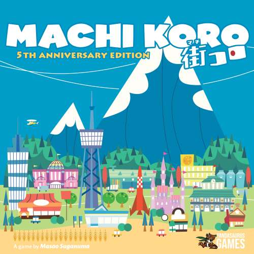 Machi Koro (5th Anniversary Edition) - настолна игра