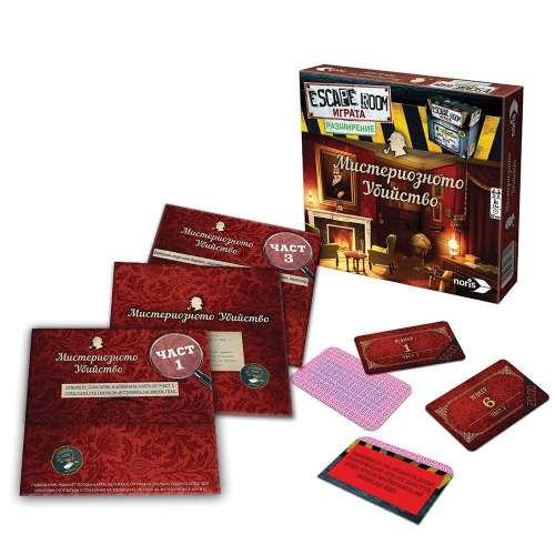 Escape Room: Играта – Мистериозно убийство - разширение за настолна игра