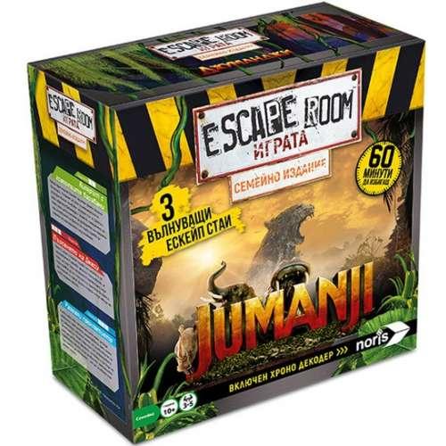 Escape Room: Играта – Jumanji - настолна игра