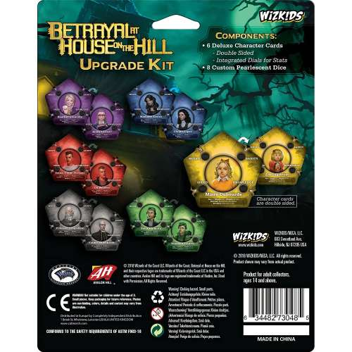 Betrayal at House on the Hill: Upgrade Kit - разширение за настолна игра
