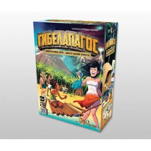 Гибелапагос - настолна игра