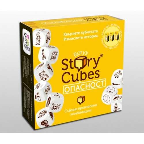 Rory's Story Cubes: Опасност - настолна игра