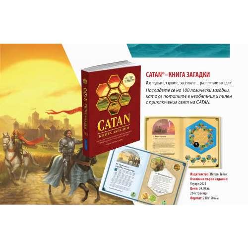 Catan: Книга Загадки