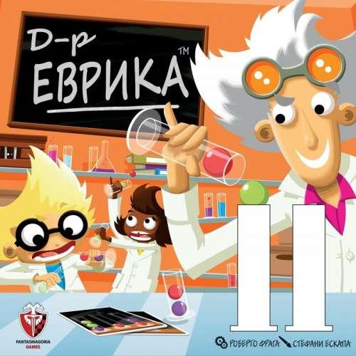 Д-р Еврика (Dr. Eureka) - настолна игра