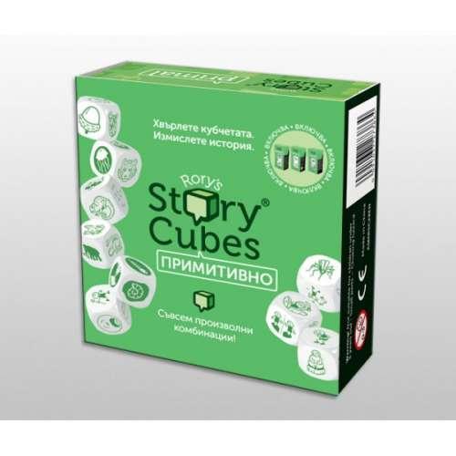 Rory's Story Cubes: Примитивно - настолна игра