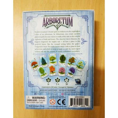 Arboretum - настолна игра