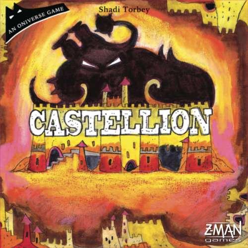 Castellion - настолна игра