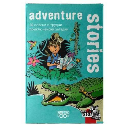 Black Stories Junior: Adventure Stories - настолна игра