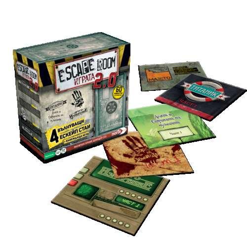 Escape Room: Играта 2.0 - настолна игра