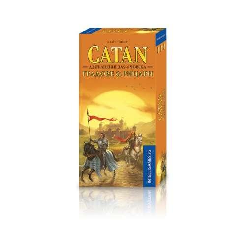 Catan: Градове и рицари – Допълнение за 5 & 6 играча - разширение за настолна игра